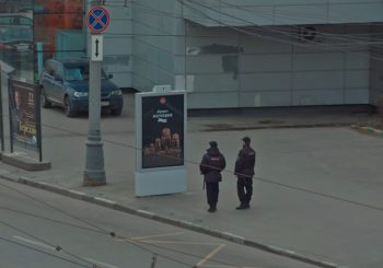 Hiding Ad From the Police