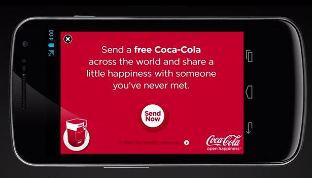 Project re-brief Coca-cola bannergurus
