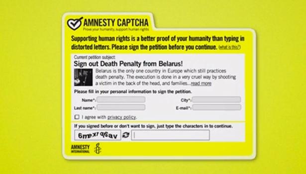 Amnesty Captcha bannergurus